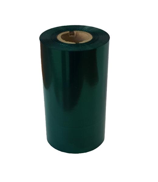 Ribon Verde 60mm x 300m Out Ceara-Rasina 1 inch - 1 ribon